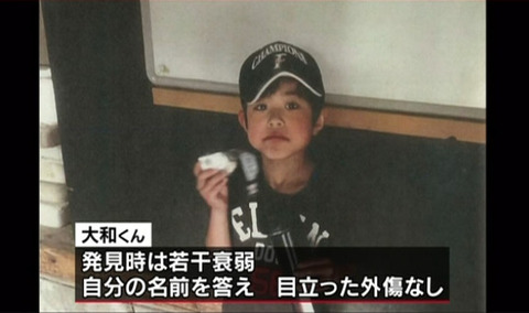 tanookayamato-hakken-hokkaido-komagatake-1