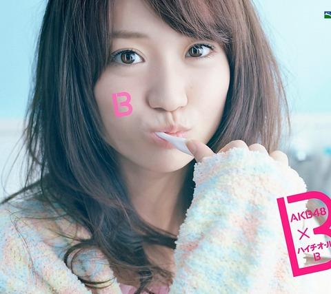 oshimayuko_a04