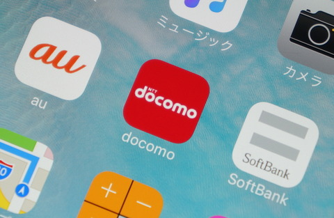 docomo-and-au-will-raise-the-price-of-iphone-6s
