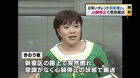 news2758180_6
