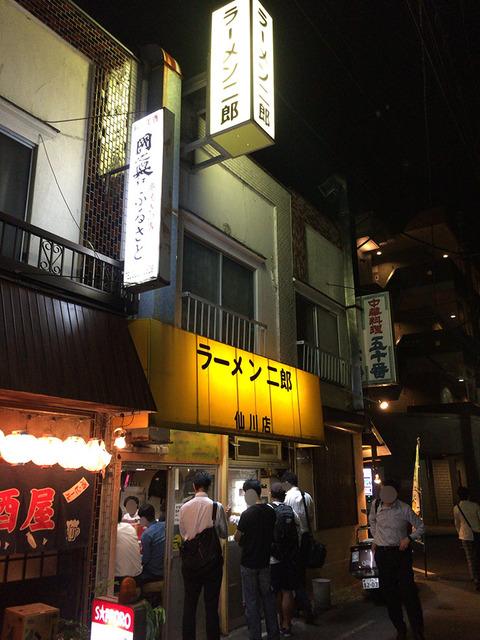 ramen-jiro-senkawa11