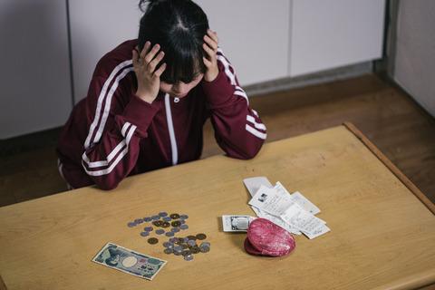 moneychitose_TP_V