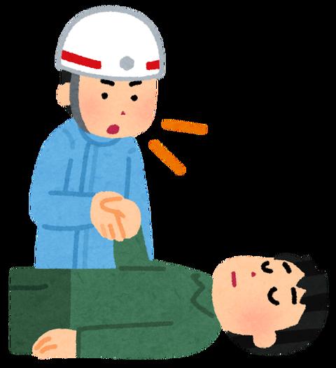 medical_triage_kakunin4_juumei