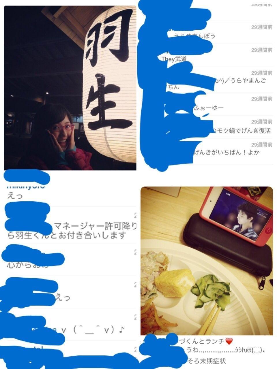 マン筋が透けてるアイドルの画像 18スジ目YouTube動画>1本 ->画像>556枚