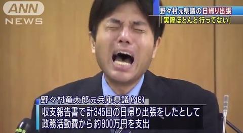 【姉歯事件】「姉歯秀次」元一級建築士の建物の今現在w ...