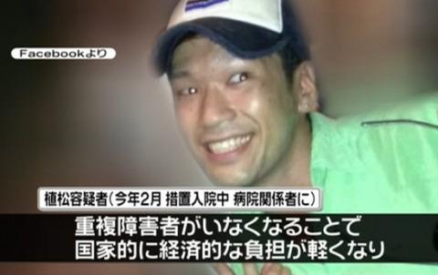uematsu-satoshi-hitler-sochinyuuin-4