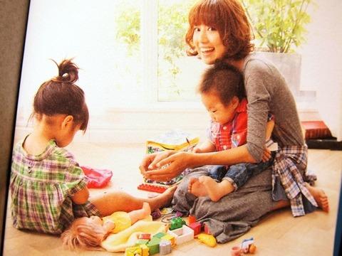 井上康生-東原亜希%u3000子供%u3000画像