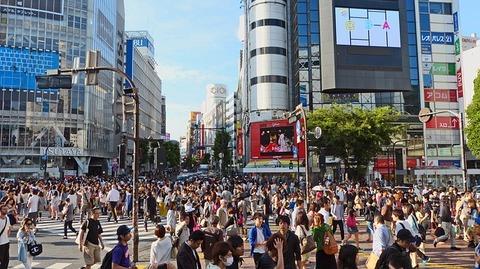 japan-251545_640