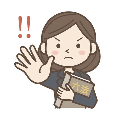 【悲報】東名あおり事故の裁判を傍聴した女さんが爆弾発言・・・