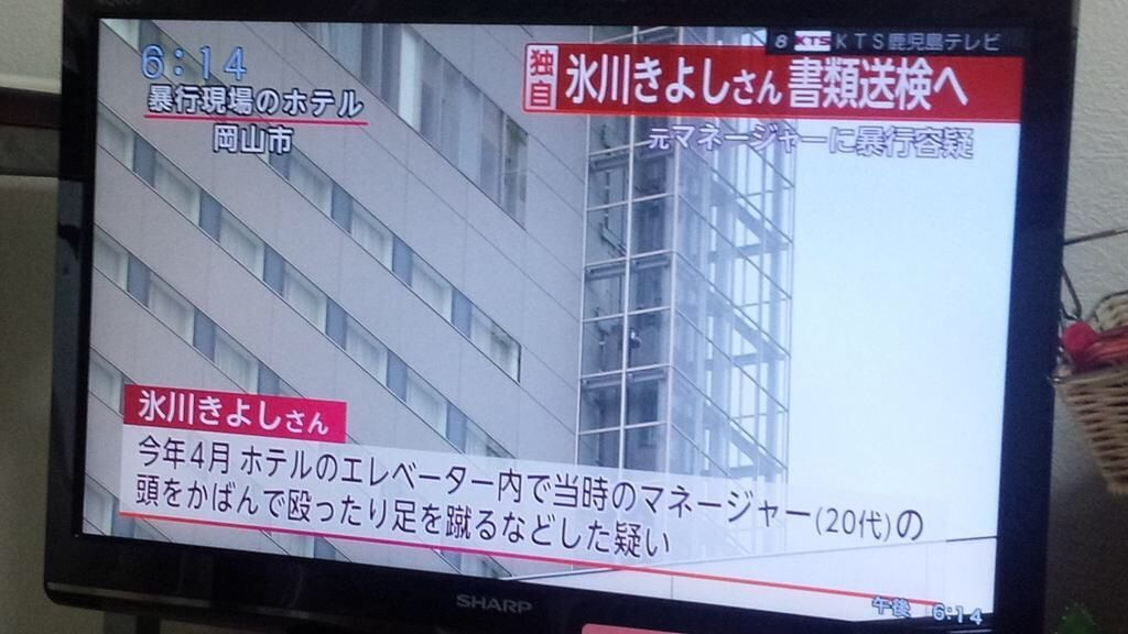 5k9UWlh 氷川きよしさんは、2014年4月コンサートの ために訪れていた岡山市内の...