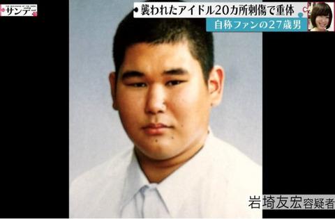 iwazakitomohiro-kaosyashin-profile-1