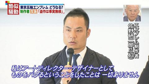 sanokenjirou_pan21