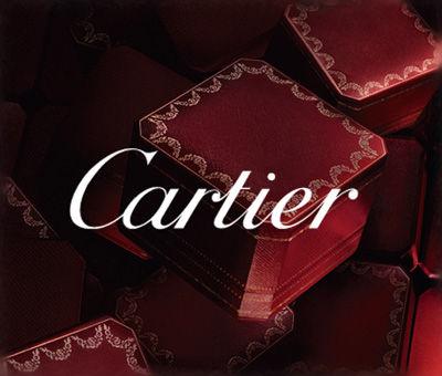 cartier-box