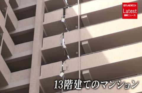 kumamoto-jishin-expansionjoint-4