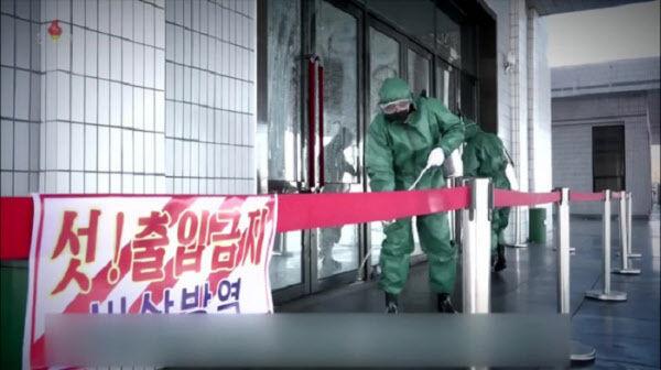 【新型コロナ】北朝鮮、コロナ患者へ無慈悲すぎる対応…