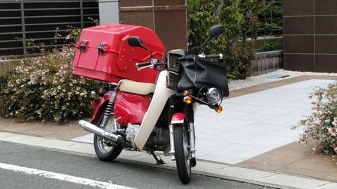 【怒報】オレ、郵便配達の人にブチ切れられる→ その状況…