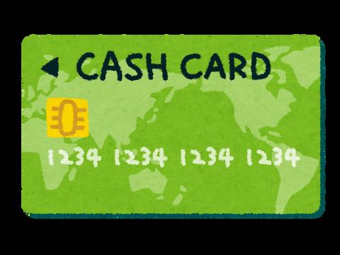 money_cashcard