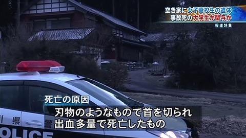 news3002662_38