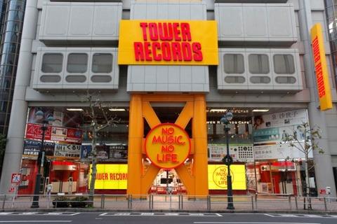 tower_shibuya_out_01