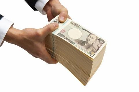 お金を儲けると誰かのお金が減る