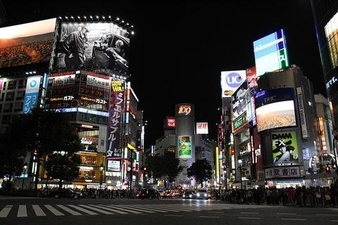shibuya-3403526_640