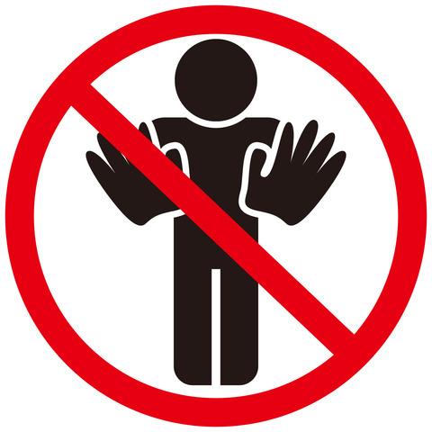 【悲報】アメリカ「ファーウェイ製品は禁止な」中国「じゃあアップル製品を締め出すわ」→ 結果wwwwwwww