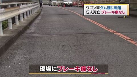 news2785287_6
