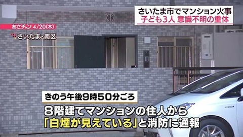 news3033098_38