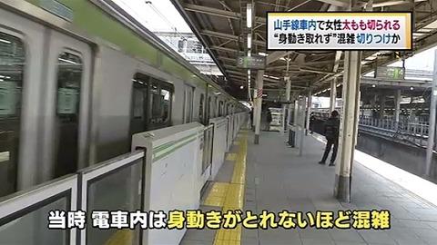 news2936007_38