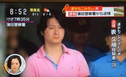 20170901_hayamimokomichi_26