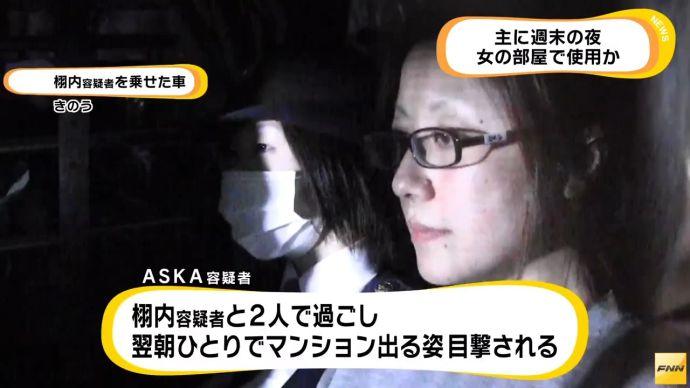 【飛鳥涼】ASKAと愛人・栩内香澄美の現在wwwwww(画像あり) : NEWS ...