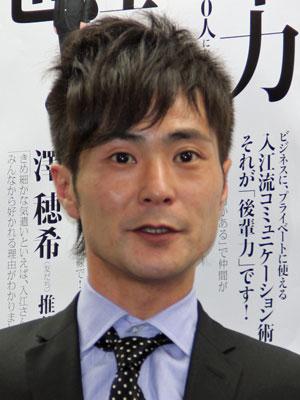 入江慎也の画像 p1_30