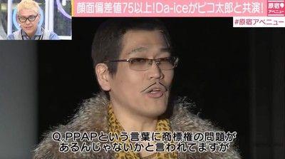 20170127-00010012-abema-000-2-view