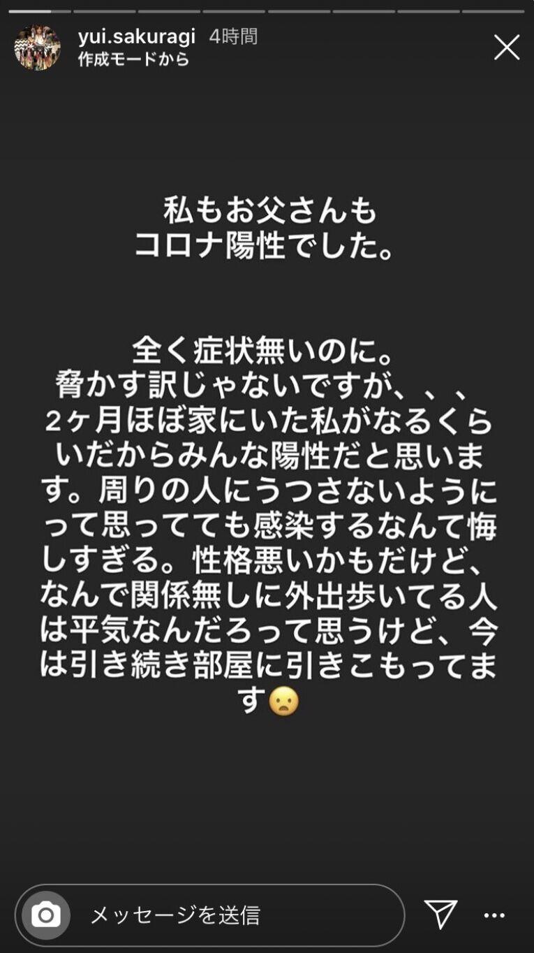 【新型コロナ】東京のキャバ嬢が田舎に帰省→ とんでもないことになる・・・