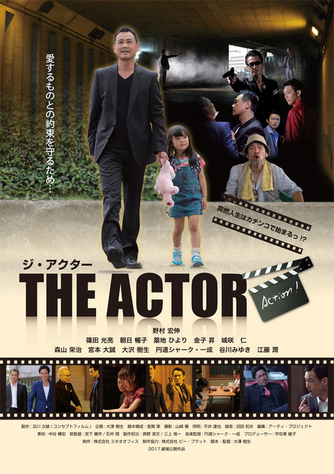 actor640