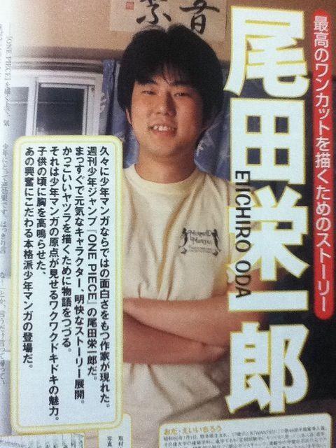 odaeiichiro_kao2