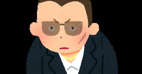 yakuza_kowai