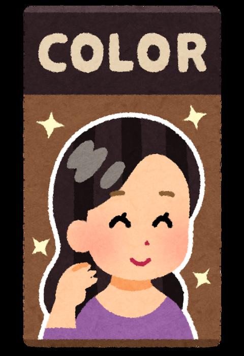 hair_color_shiragazome_woman