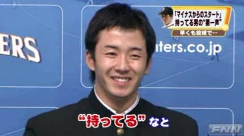 斎藤佑樹3