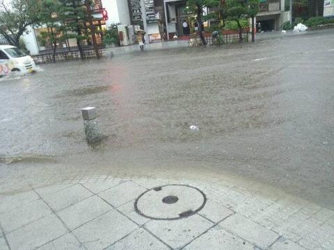 道路冠水写真①