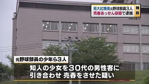 news3101234_38
