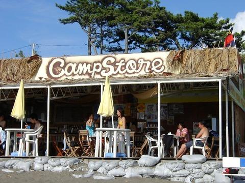 campstore001