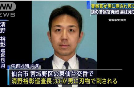 清野裕彰巡査長(33)