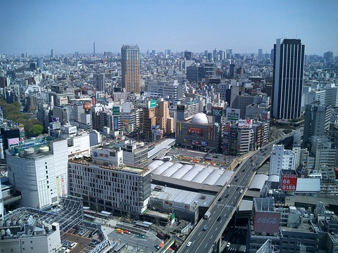 ShibuyaStation