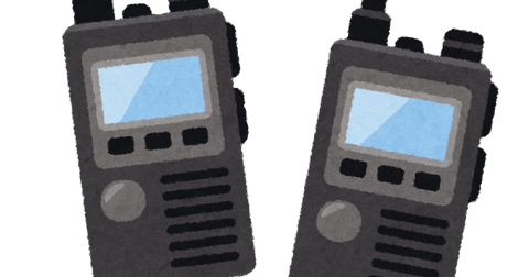 machine_transceiver