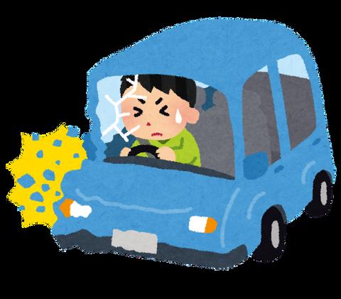 【訃報】車カスDQNさん、涙ながらに即死・・・(画像あり)