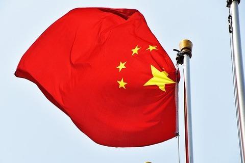 【知ってた速報】中国さん、ハリボテだったwwwwwwww