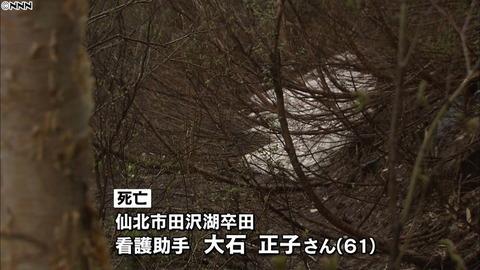 20170527-00000054-nnn-000-thumb