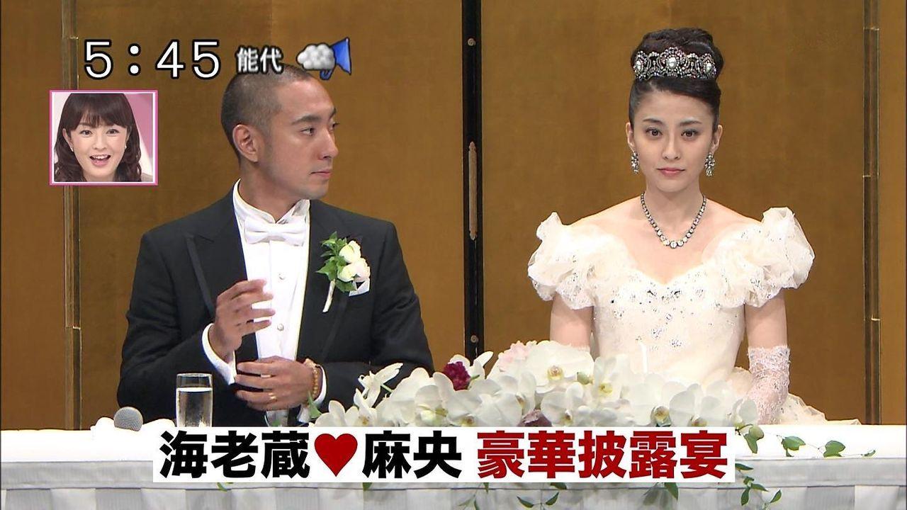 ブログ 海老蔵 再婚