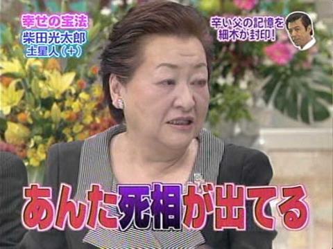 20121227_hosogikazuko_06